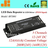 Free Shipping LED Power Amplifier LED Driver 3 Channels Data Repeater Constant Voltage PWM Signal Control