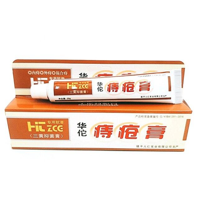 HuaTuo Hemorrhoids Ointment Plant Herbal Materials Powerful Hemorrhoids Cream Internal Hemorrhoids Piles External Anal Fissure 1