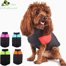 ULTRASOUND PET Winter Warm Dog Cat Clothes Waterproof Zip-up Pet Padded Vest Jacket Coat For Medium Large Dogs Ropa Para Perros