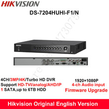 Hikvision Original English DVR DS-7204HUHI-F1/N Turbo 3.0 3MP DVR Support HD-TVI/IP/AHD/Analog Camera 4ch Audio input