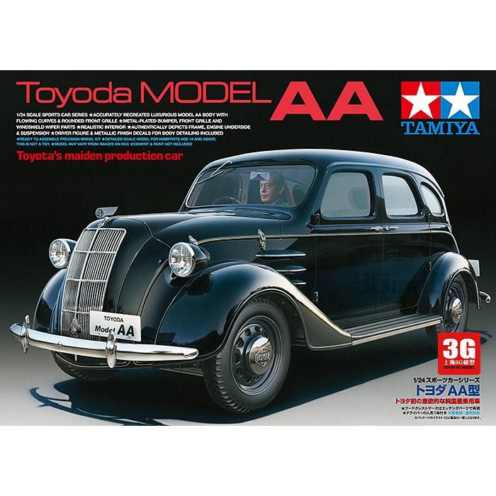 Aliexpress.com : Buy Tamiya model 24339 1/24 Toyota Toyota AA Type ...