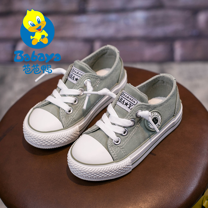 2017 babaya children Shoes Tenis school boys girls casual Sport Travel sneakers baby kids zapatilla zapato de los ninos bambini kids shoes girls boys pu leather lace up high children sneakers girl baby shoes sport autumn winter children shoes
