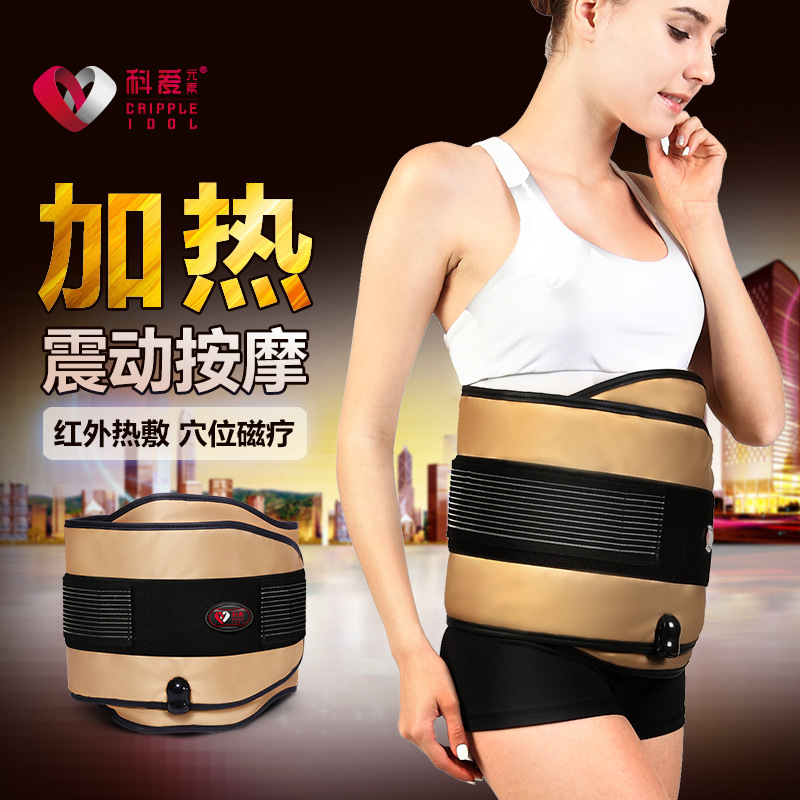 Fat Machine, Shaking Machine, Slimming Belt, Burning Fat, Massage, Vibration, Thin Stomach, Men And Women цена