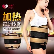 Fat Machine, Shaking Machine, Slimming Belt, Burning Fat, Massage, Vibration, Thin Stomach, Men And Women недорого