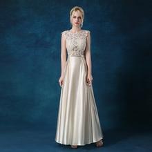 Echt Elegante Champagner A-linie Bogen Spitze Abendkleider 2016 formales Langes Verlobungsfeier Prom Kleider Frauen robe de soiree TE216