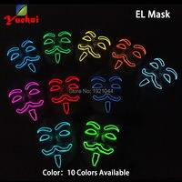 Вечерние украшения для мероприятий, 10 цветов, 30 штук, оптовая продажа, мигающий продукт, EL проволочная маска, вечерние светящаяся маска с пос