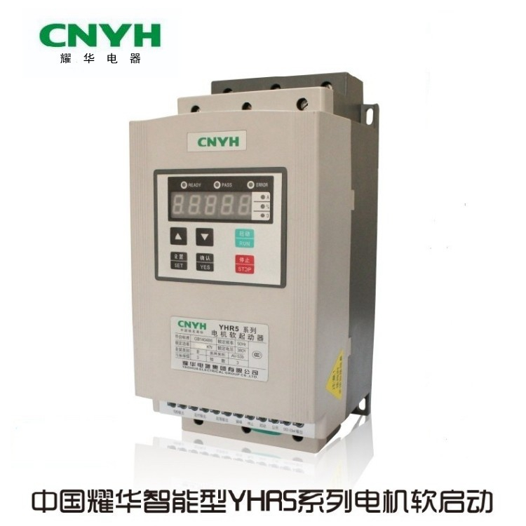 China Soft Starter Intelligent Yhr5 Series 37kw Motor Soft