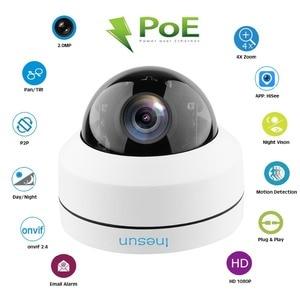 Image 3 - Inesun 2MP 1080P PoE IP Home Security Camera IK10 Vandal Proof IP66 Waterproof 4X Optical Zoom PTZ Dome Camera Outdoor & Indoor
