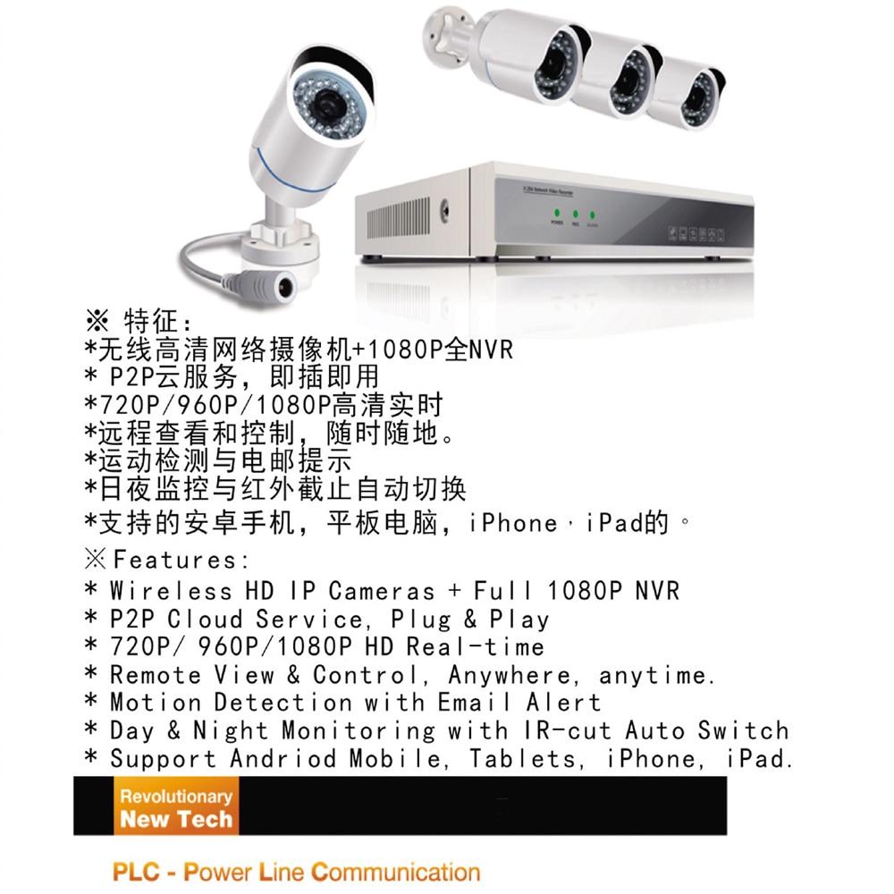 4pc 720P PLC HD IP Bullet kamerası, elektrik xətti ünsiyyət - Kamera və foto - Fotoqrafiya 5