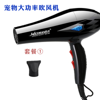 small hair dryer pet dog dryer sports equipment dryer for pets best selling pet accessories drop shipping