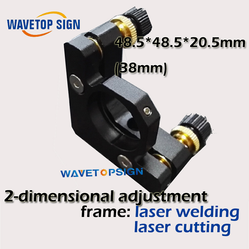 2D laser welding machine laser cutting machine Light path adjustment frame economic al case of 1064nm fiber laser machine parts for laser machine beam combiner mirror mount light path system