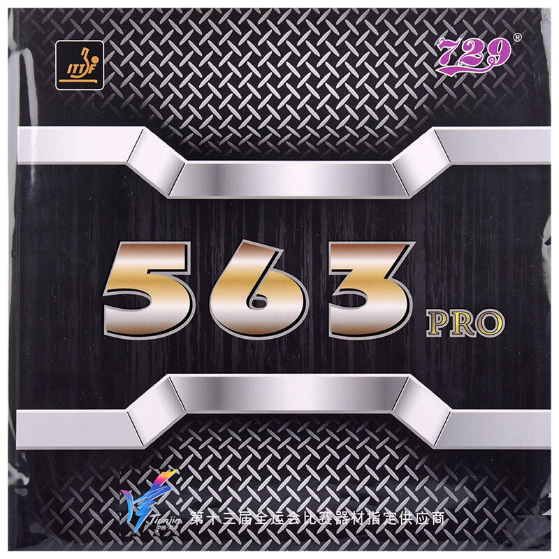 729 Friendship New 563 PRO (563 Provincial, Pips-out Special) Table Tennis Rubber With Ping Pong Sponge
