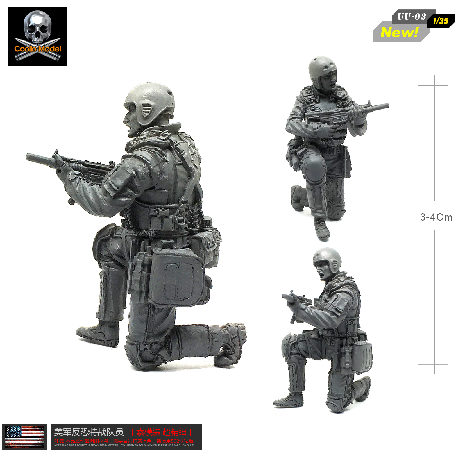 1/35 Model Kits U.s. Special Forces Anti-terrorism Elite Resin Soldier Uu-03 Fashionable Patterns