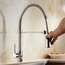 Хромирование Кухня кран вытащить смеситель 2-Функция воды на выходе все вокруг повернуть поворотный водопроводной воды 360 градусов вращающийся
