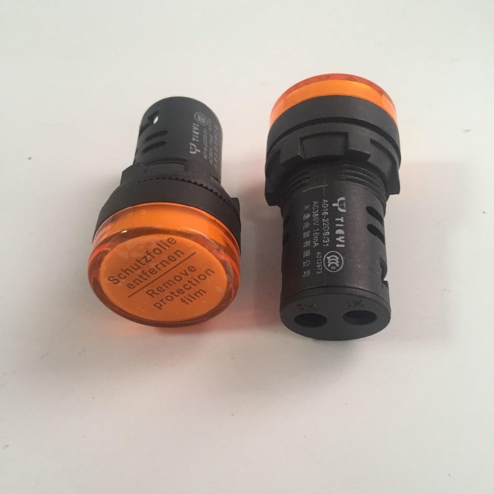 2Pcs Yellow AD16-22D/S LED Panel Signal Indicator Warning Light Lamp 22mm AC380V