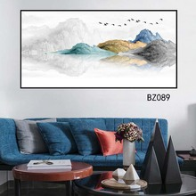 Modern abstract art posters and prints, wall PVC self-decals, Chinese landscape painting for living room