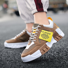 Mens Mesh Breathable Chunky Sneakers Low Top Leisure Casual Shoes Walking Outdoor Sport Running