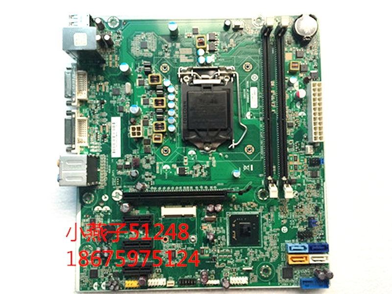 670960 001 For Hp Pavilion P6 P7 Motherboard H Joshua H61
