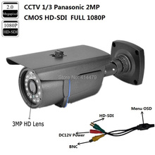 CCTV 1/3 Panasonic 2MP CMOS HD SDI 1080P Waterproof Outdoor SDI IR Security Camera 3.6mm 3MP Lens