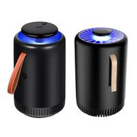 Electric LED Photocatalyst Anti Mosquito Killer Lamp Fly Bug Pest Trap Home Living Room Pest Control USB Mosquito Repeller