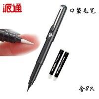 Pentel Pocket Calligraphy Brush Soft Brush With 2 Ink Cartridges Medium Gregular Script Good Quality Writing