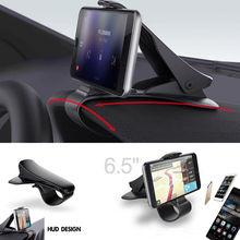 Universal Car HUD Dashboard Mount Holder Stand Bracket Smart