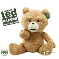 Miễn phí vận chuyển 60 cm TED Gấu Plush Dolls Man của Gấu Nhồi Bông Plush Birthday Món Quà Giáng Sinh