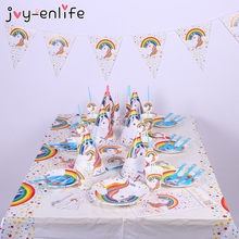 JOY-ENLIFE Unicorn Theme Party Decor Kids Children Cartoon Gift Bag Paper Plate Cup Banner Hat Set Baby Shower Party Supplies(China)