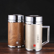 Insulation cup, sterling silver hand-made 480 ml stainless steel portable coffee perfect for office or living room.