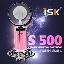 2019 New Professional Karaoke Microphone ISK S500 network karaoke Radio anchor with BOP cover& Shock mount Condenser microphone