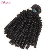 Satai 아프리카 곱슬 곱슬 머리 인간의 머리 번들 페루 머리 확장 8-26 인치 자연 색상 100% 레미 머리 1 개 무료 배송