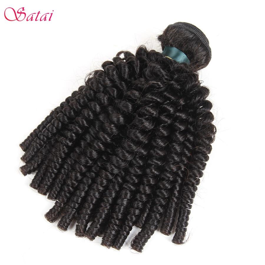 Satai Afro Kinky Cheveux Bouclés Bundles de Cheveux Humains - Cheveux humains (noir) - Photo 1