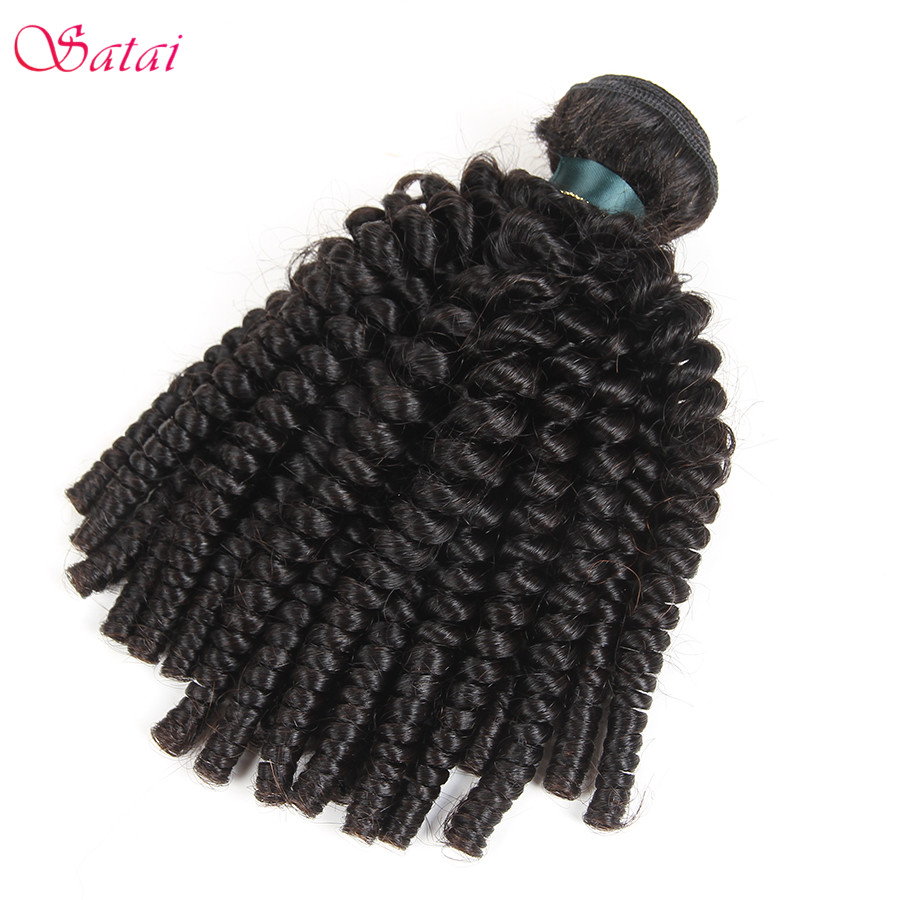 Satai Afro Kinky Curly Hair Human Hair Bundles Peruvian Hair Extension 8-26Inch Natural Color 100% Remy Hair 1 Pcs Free Shipping