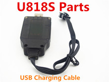 Free Shipping Original  U842 u818s rc drone Spare Parts U818S-12  USB Charging Cable LarkFPV for RC Quadcopter Drone Accessories