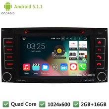 Quad Core Android 5.1.1 1024*600 Car DVD Player Radio PC Audio Stereo Screen For Volkswagen VW Touareg T5 Multivan Transporter