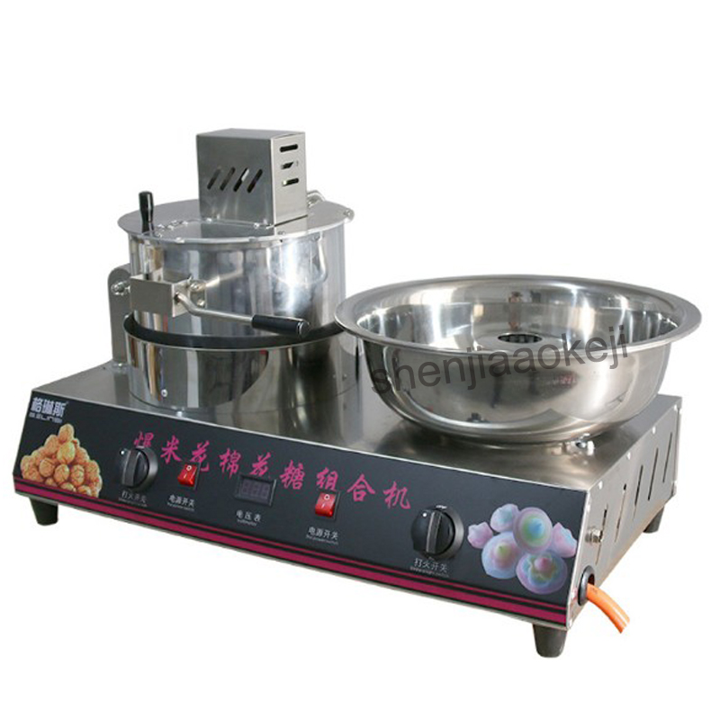 commercial electric gas mobile popcorn cotton candy Combine machine stainless steel Popcorn machine cotton candy machine 1pc american style popcorn machine commercial popcorn machine household appliances automatic stainless steel 310w
