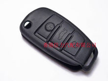 Siliconen Afstandsbediening Autosleutel Case Key cover voor AUDI A3 A4 A6 Q7 R8 TT A4L(China)