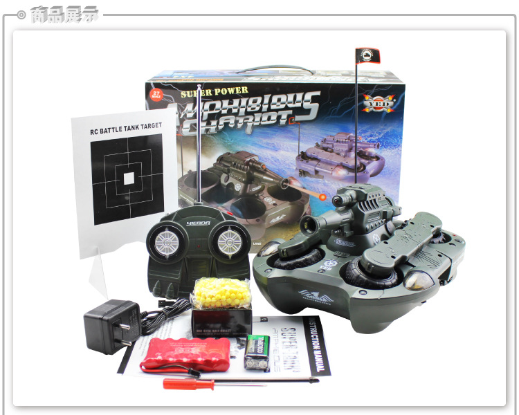Hot sale 24883 4ch Amphibious shooting rc tank Fighting amphibious vehicles support launching a missile Amphibious rc tank car - 6