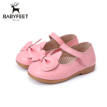 New Babyfeet Fashion Newborn Baby Boys And Girls First Walkers Anti-skid Tendon Bottom Toddler Leather Summer Hot Sale