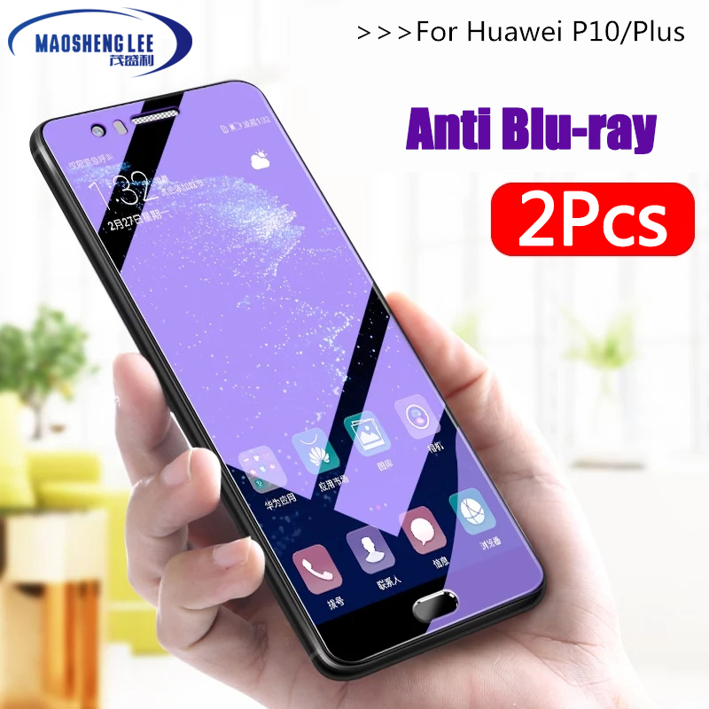 2Pcs/lot Full Tempered Glass For Huawei P10 Plus Screen Protector 0.26mm 9H Anti Blu-ray Glass For Huawei P10 / P10 Plus