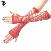 Summer Sunscreen Silk Sleeve Womens Sexy Thin  Gloves Driving Guantes Conducir Decuero Mujer