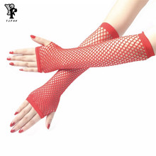 Summer Sunscreen Silk Sleeve Womens Sexy Thin  Summer  Gloves Driving  Guantes Conducir Guantes Decuero Mujer
