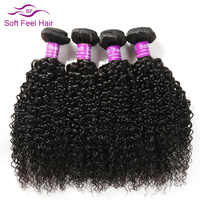 Soft Feel Hair Brazilian Loose Wave Non Remy Hair Natural Color 100 Human Hair Weaving 8