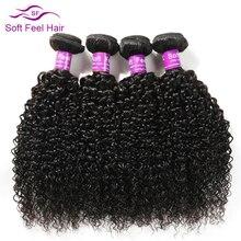 Мягкость волос цельнокроеное платье бразильский странный вьющихся волос, плетение Связки (bundle) не Реми Пряди человеческих волос для наращивания 8-26 дюйм(ов) можно купить 3 или 4 шт.