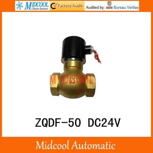High temperature steam solenoid valve ZQDF-50 DC24V port 2 Direct acting piston