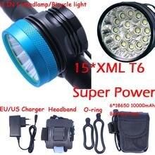 15t6 Мощный светодиодный налобный фонарь фары лампы 18000 люменов