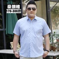 新しいプラスサイズ夏スタイルにストライプシャツ男性綿100%カミーサスリムフィットブランド服半袖男