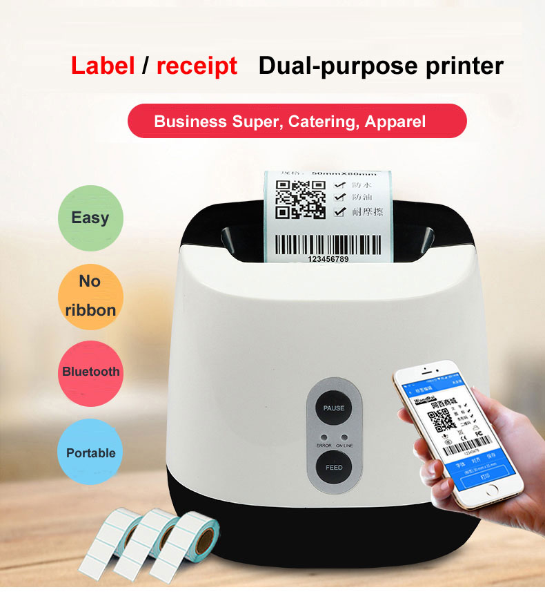 New arrived Label / receipt Dual purpose thermal printer support paper width 20mm 60mm