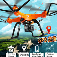 HUANQI 899C GPS Quadcopter Drone Helicopter Upgraded H899 899B With 1080P Action Camera Movable Gimbal Low power Auto Return