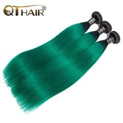 Предварительно окрашенные зеленые перуанские пучки волос Омбре QT T1B/бирюзовые темно-зеленые шелковистые 3 пряди прямых человеческих волос ...